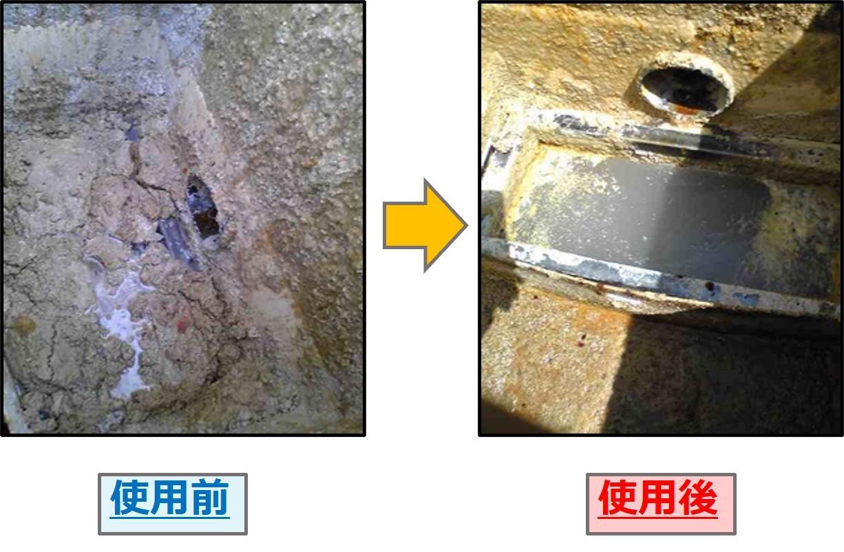 排水 洗浄 使用 ビフォーアフター