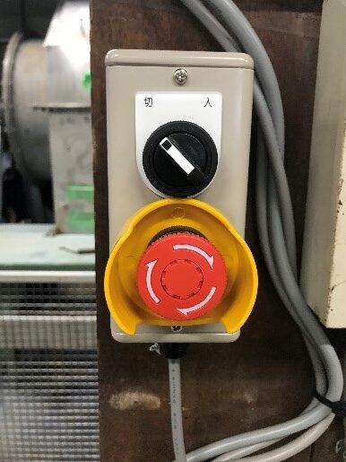 スイッチ ボタン